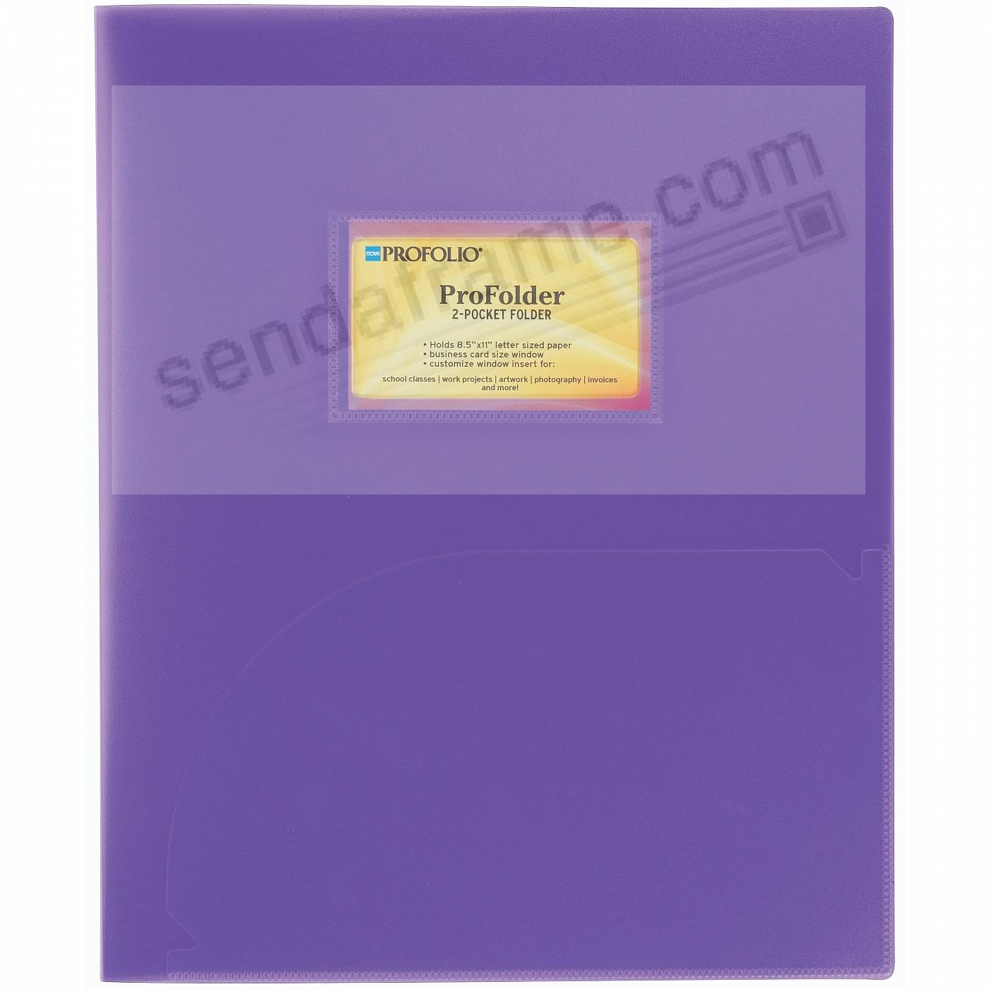 ProFolio® 2-Pocket ProFolder by Itoya® - PURPLE (set of 6)