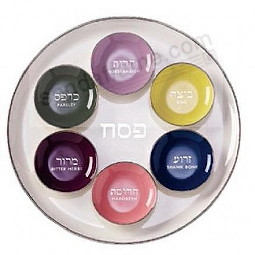 New for 2021 ~ OAK STREET Passover Seder Plate  by kate spade new york®